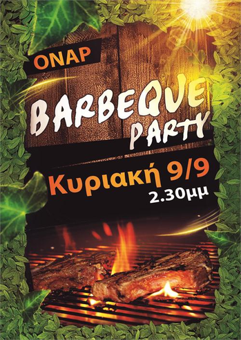 Barbeque Party at Onar
