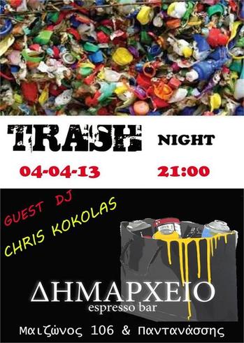 Trash Party @ Δημαρχείο Espresso-bar