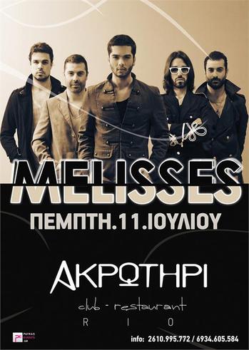 Melisses Live @ Akrotiri Club Restaurant
