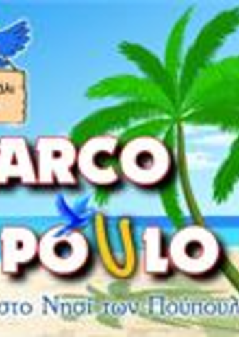 Group 91: Marco Poupoulo