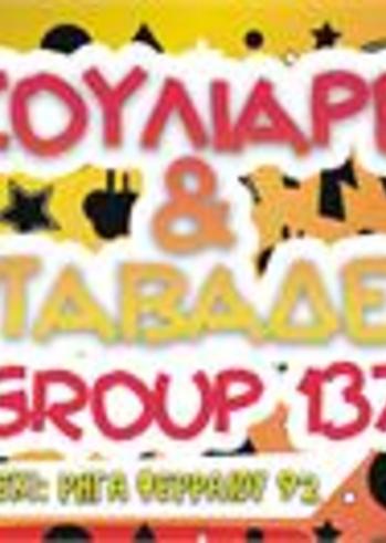 Group 137: JULIARES & DAVADES
