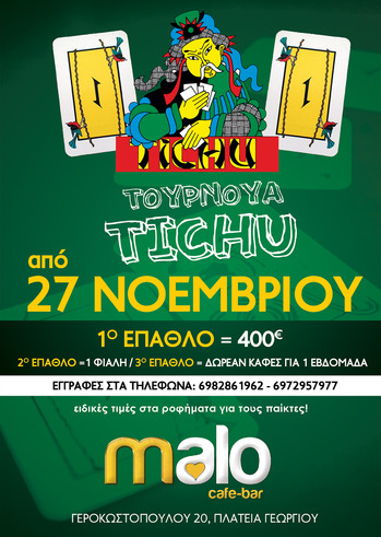 Τουρνουά Tichu @ Malo