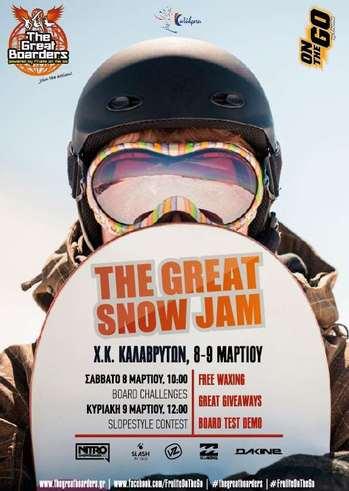 Snow Jam @ Χιονοδρομικό Κέντρο Καλαβρύτων