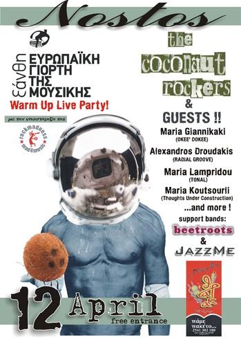 Ευρωπαϊκή Γιορτή Της Μουσικής @ Nostos Bar