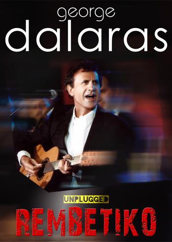 Γιώργος Νταλάρας - Ευρωπαϊκή Περιοδεία