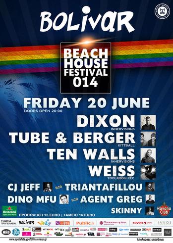 BEACH HOUSE FESTIVAL 014 @ Bolivar Beach Bar