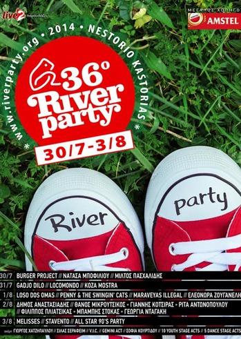 36ο River Party @ Νεστόριο Καστοριάς