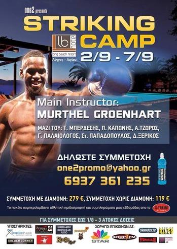 Striking Camp @ Long Beach Resort - Λόγγος Αιγίου