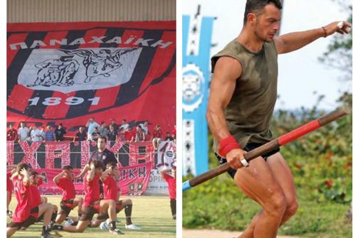 Survivor: Όταν ο Γιώργος Αγγελόπουλος έπαιζε εναντίον της Παναχαϊκής!