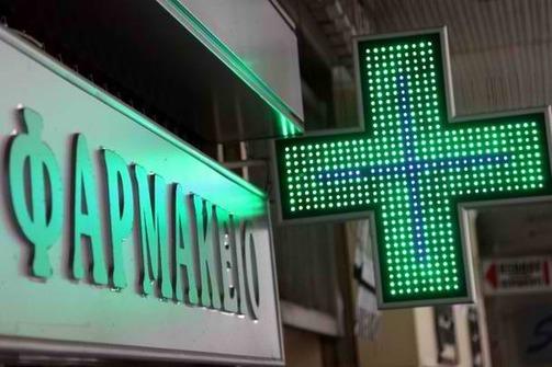 Εφημερεύοντα Φαρμακεία Πάτρας - Αχαΐας, Πέμπτη 25 Μαΐου 2017
