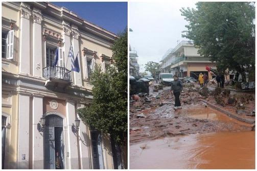 Ο Δήμος Πατρέων καλεί τους δημότες του να στηρίξουν τους πλημμυροπαθείς της Δυτικής Αττικής!