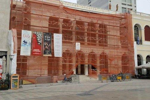 Πάτρα: Δεν μπαίνουν τελικά και πάλι σκαλωσιές από τον δήμο στο Θέατρο «Απόλλων»!