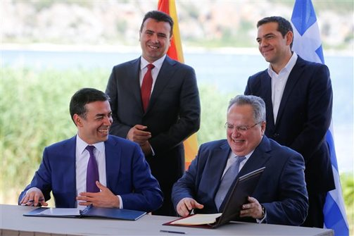 Πώς αντέδρασαν οι Πατρινοί στη συμφωνία για τα Σκόπια και τη νέα ονομασία τους;