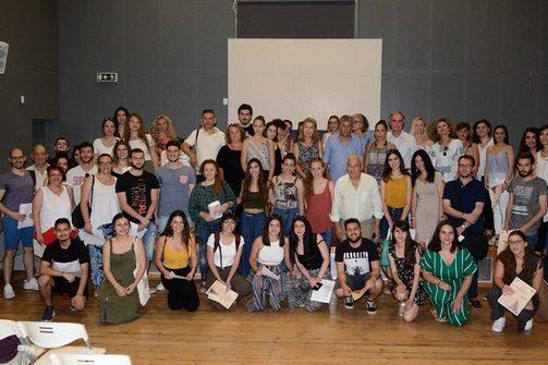 Πάτρα - Εκδήλωση για τους απόφοιτους και εκπαιδευτικούς του Λαϊκού Φροντιστηρίου Αλληλεγγύης!