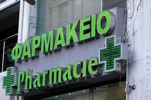 Εφημερεύοντα Φαρμακεία Πάτρας - Αχαΐας, Δευτέρα 24 Ιουνίου 2019