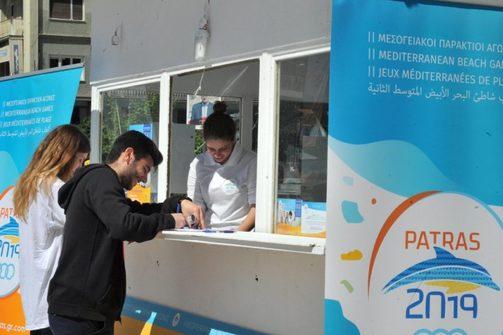 'Τσουνάμι' εθελοντισμού στην Πάτρα για τους Παράκτιους Μεσογειακούς Αγώνες