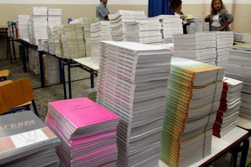 Υπουργείο Παιδείας: Ήδη στις τάξεις τα σχολικά βιβλία
