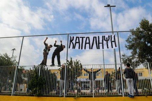 Πάτρα: 'Κύμα' καταλήψεων σε Γυμνάσια και Λύκεια εν όψει της επετείου του Πολυτεχνείου