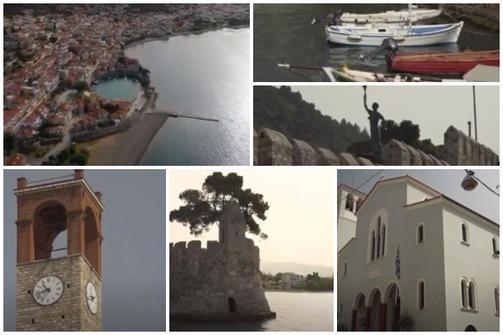 Οι «24 ώρες Ελλάδα» από την ΕΡΤ 3 ταξίδεψαν στη Ναύπακτο (βίντεο)