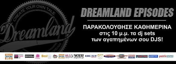 DREAMLAND 2014 | G PAL full set (HD)