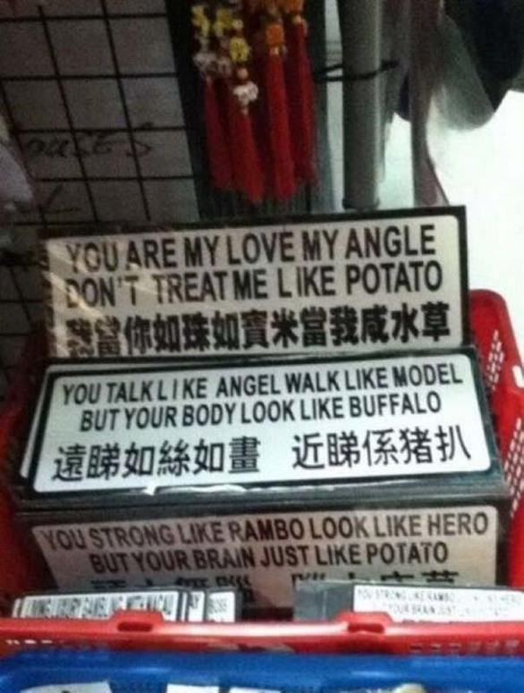 """Οι Κινέζοι """"κουβαλάνε""""... μπόλικη τρέλα (pics)"""
