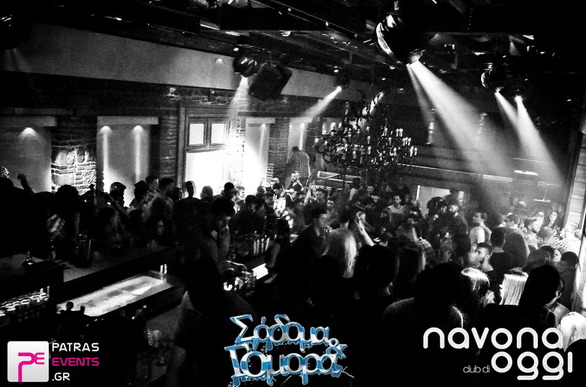Το καινούργιο party του Navona αναστατώνει...