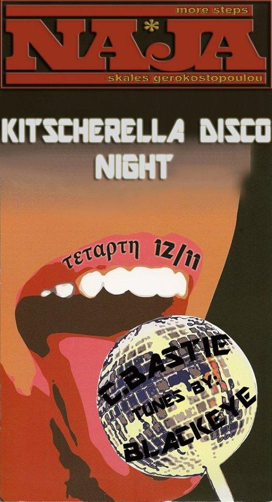 Kitscherella Disco Night στο More Steps
