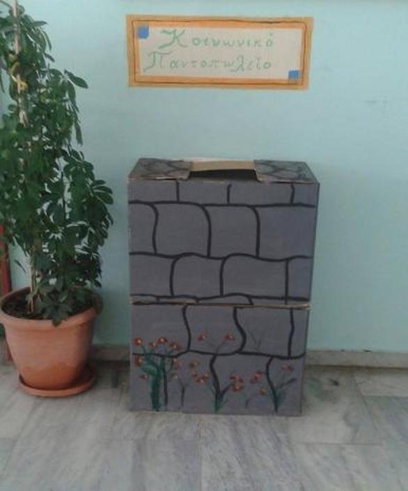 Πάτρα: Μαθητές έφτιαξαν το δικό τους κοινωνικό παντοπωλείο (pic)
