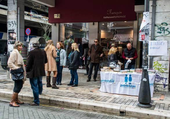 Πάτρα: Οι Patrinistas έκοψαν την Πρωτοχρονιάτικη πίτα τους (pics)