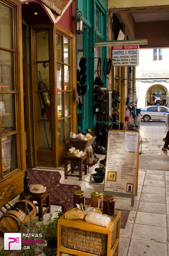 b945692f96d3 ... Πάτρα: Βόλτα στο Μαρκάτο - Μία παραδοσιακή αγορά στο κέντρο της πόλης  (pics) ...