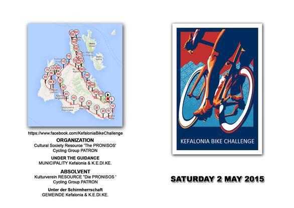 1st Kefalonia Bike Challenge