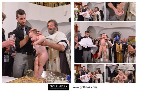 Ένας ξεχωριστός Γάμος και μια Βάπτιση στο εκκλησάκι του Αγ. Αθανασίου στην Κρήνη!
