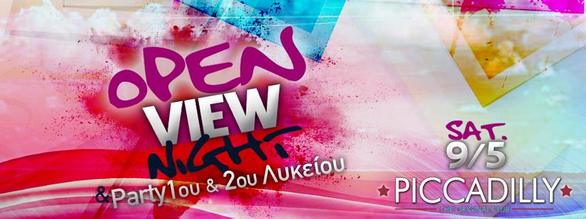 Open View Night & Party Λυκείων στο Piccadilly Club