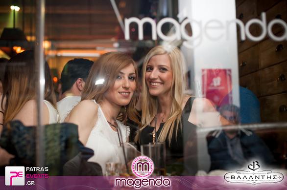 Βαλάντης και Κατερίνα Νάκα Live at Magenda 06-05-15 Part 1/3