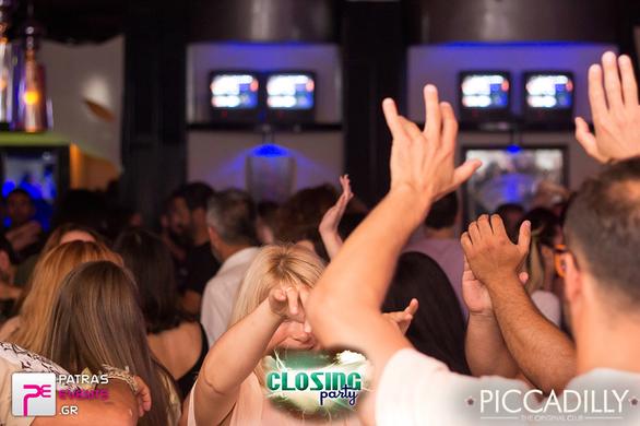 Closing Party στο Piccadilly Club 16-05-15 Part 1/2