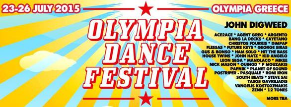Olympia Dance Festival στην Αρχαία Ολυμπία