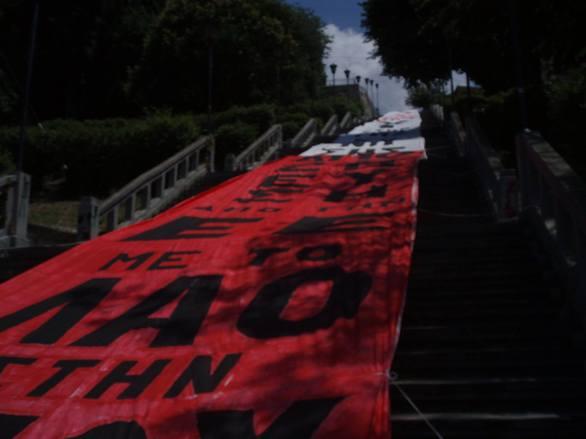 Πάτρα: Πάει να γραφτεί στο… βιβλίο Γκίνες το πανό του ΚΚΕ - Δείτε φωτογραφίες