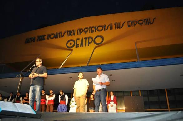 """Όταν η Ακτή Δυμαίων """"αναζωπυρώθηκε"""" μέσα από το Χορευτικό Τμήμα του Δήμου Πατρέων (pics)"""