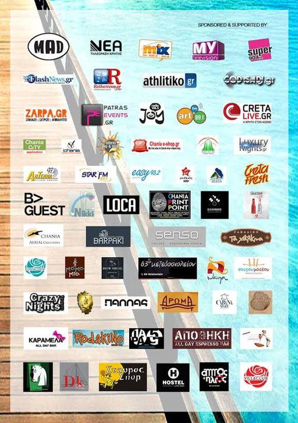 Chania Beach Party 2015