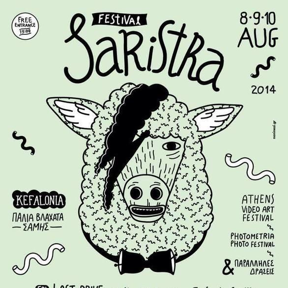 Saristra Festival 2015