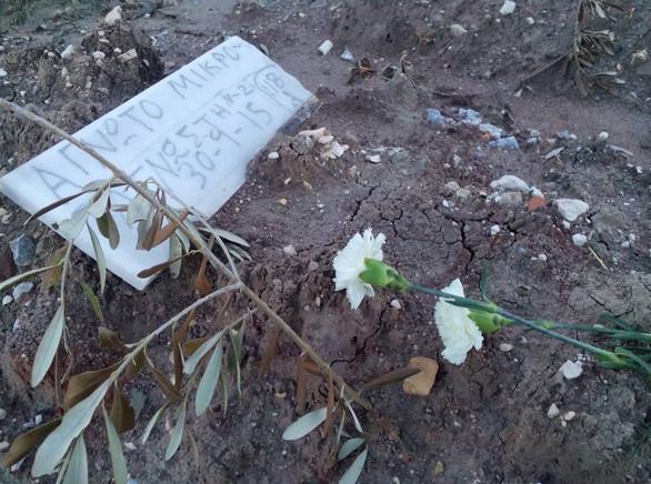 Από τον ''υγρό'' τάφο... πρόχειρα στο χώμα οι νεκροί πρόσφυγες (pics)