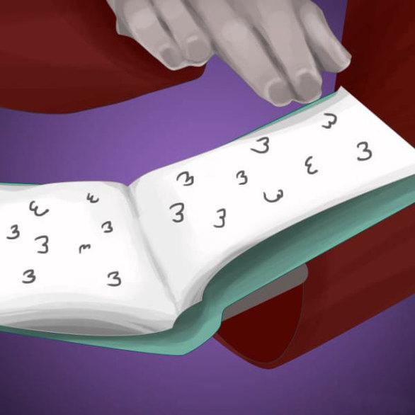 Ένας τρόπος που οι αγαπημένοι μας επικοινωνούν μαζί μας είναι η χρήση αριθμών.  Άνθρωποι υποστηρίζουν, ότι βλέπουν σημαντικούς αριθμούς παντού γύρω τους, όπως σε βιβλία, ρολόγια ή στην τηλεόραση. Οι αριθμοί αυτοί μπορεί να συνδέονται με σημαντικές ημερομηνίες, την ηλικία ή αγαπημένους αριθμούς.