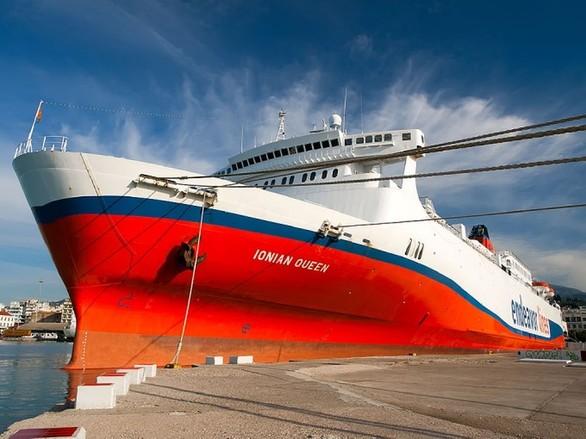 To «Ionian Queen» πωλήθηκε και «σαλπάρει» από το λιμάνι της Πάτρας