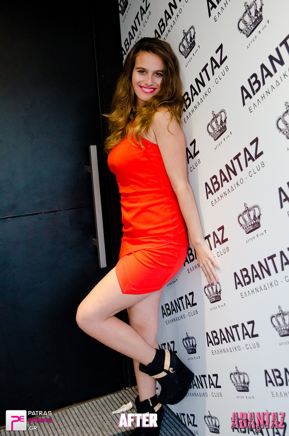 Every Night Only Greek στο Abantaz 12-12-15 Part 1/2