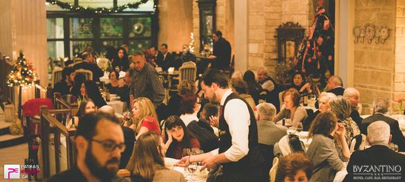 Ρεβεγιόν Πρωτοχρονιάς στο Ξενοδοχείο «Βυζαντινό» 31-12-15