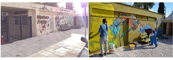 Ένα καινούργιο graffiti στο ΓΝΠ θα θυμίζει πάντα την ανάγκη για νέους αιμοδότες!