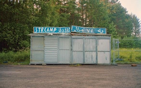 Αχαλίνωτα και... κολασμένα πάρτυ στα club της Λιθουανίας (pics)