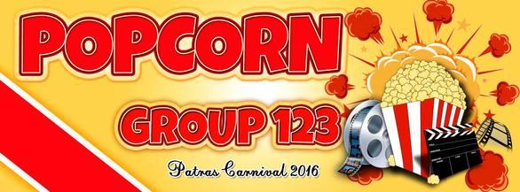 Group 123: POP CORN