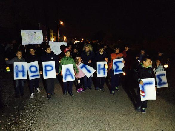 """Mε κεριά, φαναράκια και μια μεγάλη βόλτα η """"Ώρα της Γης"""" στα Βραχναίικα! (φωτο)"""