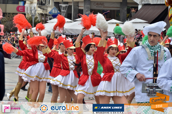 Πατρινό Καρναβάλι 2016 - Το άρμα της Βασίλισσας και το Group που την συνοδεύει Part 467